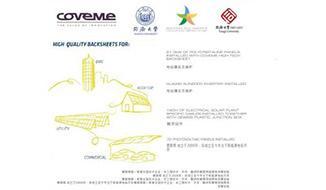康维明与ILUM中国成为战略伙伴